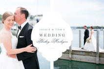 Northern Michigan Wedding Photography | The Weber Photographers | Associate Photographer Chelsey Granger